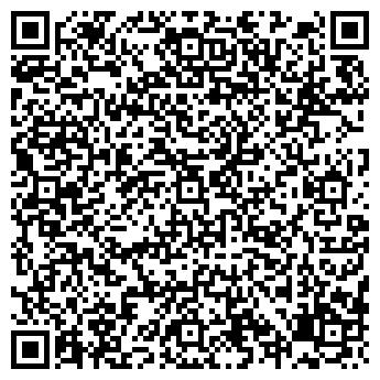 QR-код с контактной информацией организации ОЛНИ ТОРГОВЫЙ ДОМ