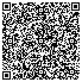 QR-код с контактной информацией организации ОПТ-СЕРВИС ТК