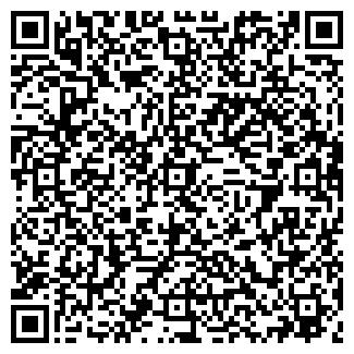 QR-код с контактной информацией организации РАДУГА УТК