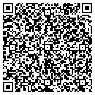 QR-код с контактной информацией организации ХОЗЦЕНТР