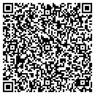 QR-код с контактной информацией организации ГЛАС-ТРЕЙДИНГ