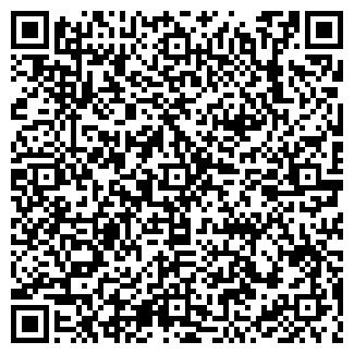QR-код с контактной информацией организации ИНТЕРПОСУДА