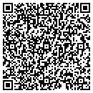 QR-код с контактной информацией организации КВЕСТОР
