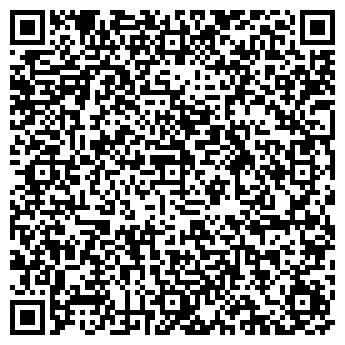 QR-код с контактной информацией организации КРИСТАЛЛ МАГАЗИН