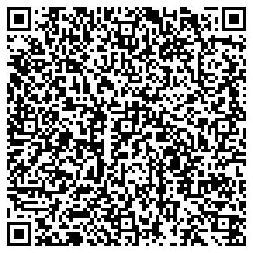 QR-код с контактной информацией организации УРАЛ-ЗОЛИНГЕН ООО, МАГАЗИН 'НОЖИ'