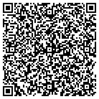 QR-код с контактной информацией организации СЕРЕБРЯНЫЙ ПАРУС