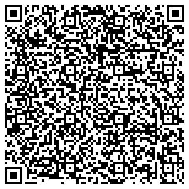 QR-код с контактной информацией организации ВИКТОРИЯ, СТРАХОВАЯ КОМПАНИЯ, ШЫМКЕНТСКИЙ ФИЛИАЛ