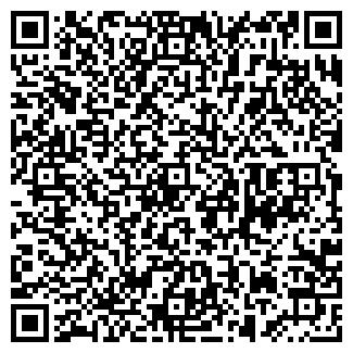 QR-код с контактной информацией организации TEFAL