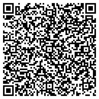 QR-код с контактной информацией организации ООО КВАРТА-СЕРВИС