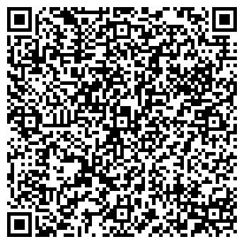 QR-код с контактной информацией организации АКВАМАРИН, ТОРГОВЫЙ ДОМ