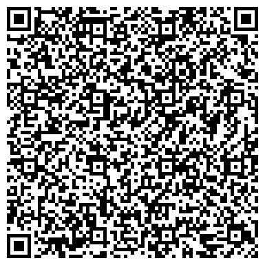 QR-код с контактной информацией организации ВИММ-БИЛЛЬ-ДАНН ЦЕНТРАЛЬНАЯ АЗИЯ-Г.ШЫМКЕНТ, ТОО