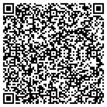 QR-код с контактной информацией организации МАГАЗИН N 53
