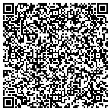 QR-код с контактной информацией организации ВИРАЖ ТОО ЮЖНО-КАЗАХСТАНСКИЙ ФИЛИАЛ