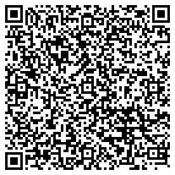 QR-код с контактной информацией организации ЛАРЕС СКЛАД-МАГАЗИН