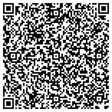 """QR-код с контактной информацией организации ООО """"Технохимия"""""""