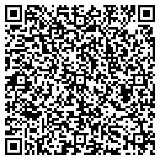 QR-код с контактной информацией организации ООО НЕЯ