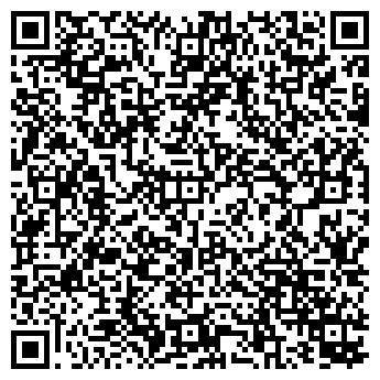 QR-код с контактной информацией организации ООО ОКСИГЕН-КОМПЛЕКТ, ФИРМА
