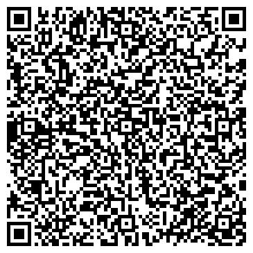 QR-код с контактной информацией организации ООО РЭМ, ИНСТРУМЕНТАЛЬНАЯ КОМПАНИЯ