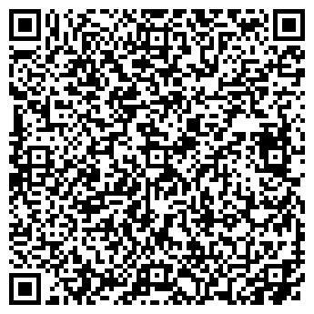 QR-код с контактной информацией организации УРАЛДОРСНАБ ООО