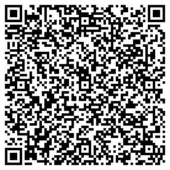 QR-код с контактной информацией организации УСМАНОВ Р.Р.