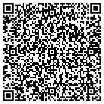 QR-код с контактной информацией организации БУМ-АВТО ТД ООО