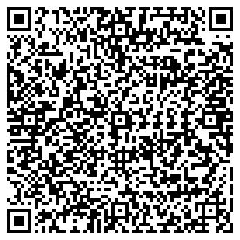 QR-код с контактной информацией организации ИНСТРУАЛ-СЕРВИС
