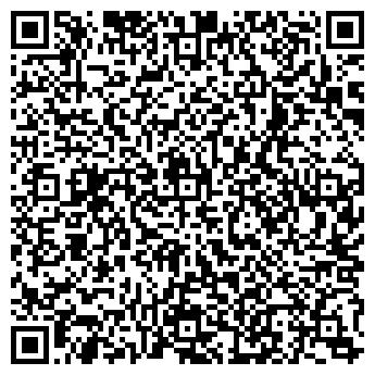 QR-код с контактной информацией организации ИНСТРУМЕНТ ИЗ ГЕРМАНИИ
