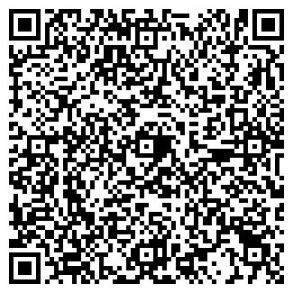 QR-код с контактной информацией организации ИНСТРУМЕНТ+