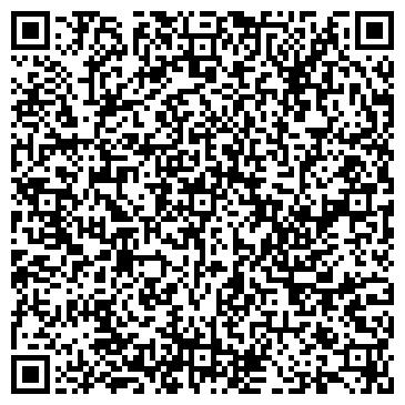 QR-код с контактной информацией организации МИР ИНСТРУМЕНТА ООО 'УРАЛТЕХМАШ'