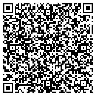 QR-код с контактной информацией организации НЕЯ ООО