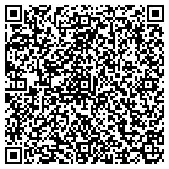 QR-код с контактной информацией организации ОКСИГЕН-КОМПЛЕКТ ООО