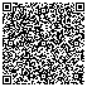 QR-код с контактной информацией организации ОРМИС-УРАЛ ООО