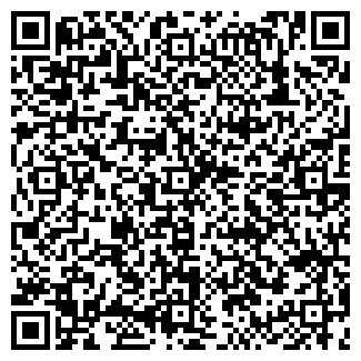 QR-код с контактной информацией организации ПОЛИДЭК ООО