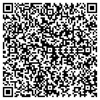 QR-код с контактной информацией организации ТВЕРДОПЛАСТ ООО
