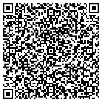 QR-код с контактной информацией организации УРАЛ ИНДУСТРИЯ ООО