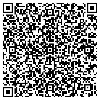 QR-код с контактной информацией организации УРАЛ-РЕМСНАБ ООО