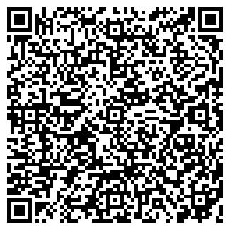 QR-код с контактной информацией организации СТРОЙ-БАЗА