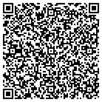 QR-код с контактной информацией организации ВОСХОД ТОРГОВЫЙ ДОМ ТОО