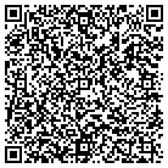 QR-код с контактной информацией организации РЕГТАЙМ ЧФ ПКП ООО