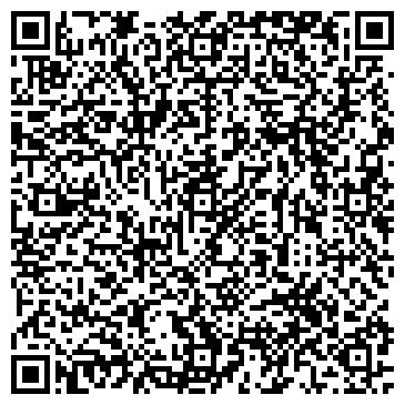 """QR-код с контактной информацией организации ЗАО """" Р О С С И """""""