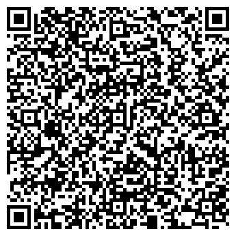 QR-код с контактной информацией организации ДЕЛЬТА-ИНСТРУМЕНТ ООО