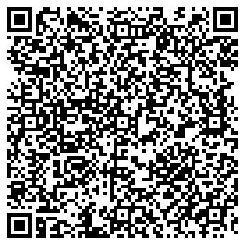 QR-код с контактной информацией организации УРАЛАБРАЗИВ ЗАО