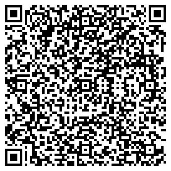 QR-код с контактной информацией организации УРАЛПРОМРЕЗЕРВ, ООО
