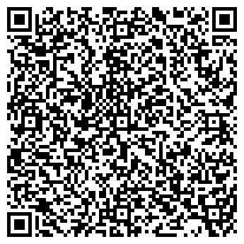 QR-код с контактной информацией организации ЧЕЛЯБТРАНСТЕХМАШ ООО