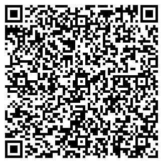 QR-код с контактной информацией организации ООО АРКАДА-МАГНИТ