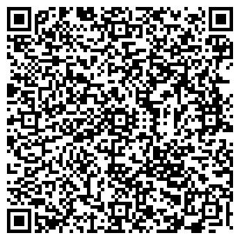 QR-код с контактной информацией организации БАРИТ УРАЛА ООО
