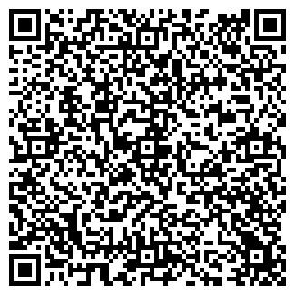 QR-код с контактной информацией организации ЛКК УРАЛ ООО