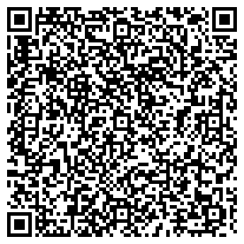 QR-код с контактной информацией организации СЛАВУТИЧ ФИРМА ООО