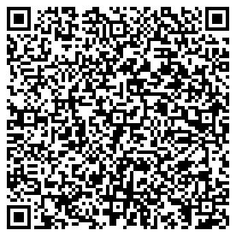 QR-код с контактной информацией организации СТРОИТЕЛЬНЫЕ МАТЕРИАЛЫ, ООО