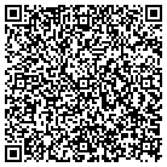 QR-код с контактной информацией организации СТРОЙБАЗА №1 КОМПАНИЯ